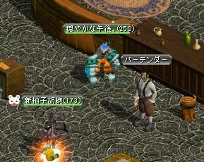 080618kazoku1.jpg