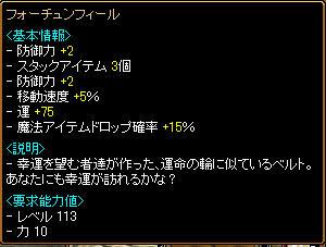 080623lucky1.jpg