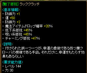080623lucky2.jpg
