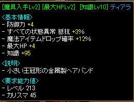 080623lucky3.jpg
