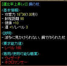 080623lucky5.jpg