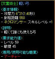 080626wiz1.jpg