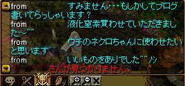d(゚Д゚ )☆スペシャルサンクス☆( ゚Д゚)b