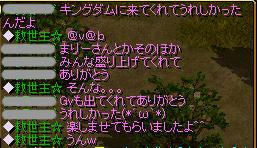 本当に来てくれてありがとうつД`)・゚・。・゚゚・*:.。..。.:*・゚