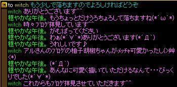 ありがとうございます~(*´Д`)