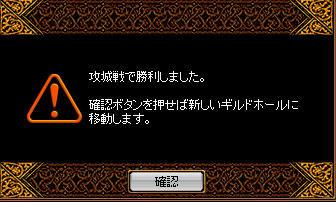 ヾ(*´∀`*)ノキャッキャ