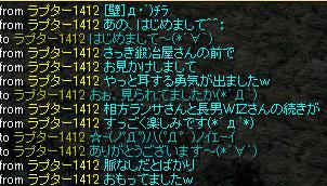 耳ありがとうございます~ヽ(*´∀`)ノ