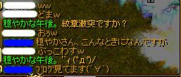 ありがとうございます~(*´∀`*)