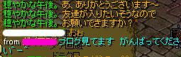 ありがとうございます~(*´∀`)