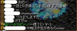 Σ(゚∀゚ノ)ノキャー