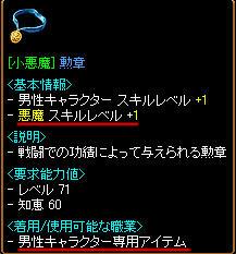 ネタ品キタ――(゚∀゚)――!!
