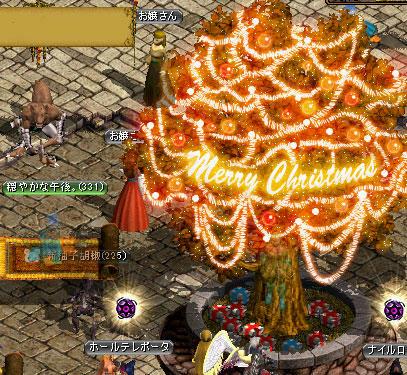 毎年恒例のクリスマスツリーも3回目になりました♪