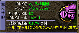 ヽ(*´∀`)ノ キャッホーイ!!
