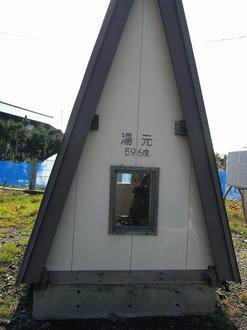 ポンプ小屋