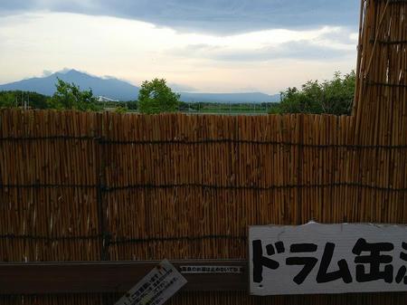 斜里岳が見える