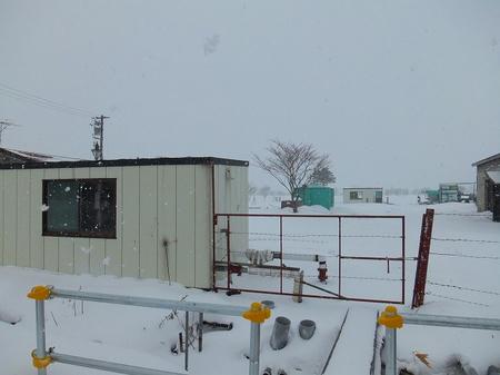 天然ガス事業所