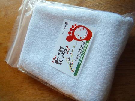 タオルは100円