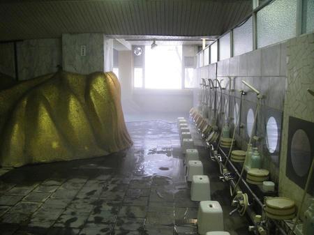 ゴールド浴場