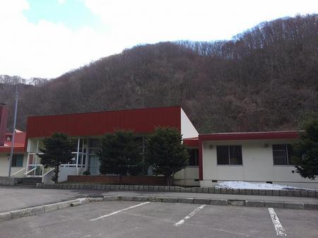 大成国民温泉保養センター