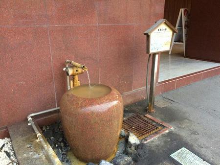 薬壺の手湯