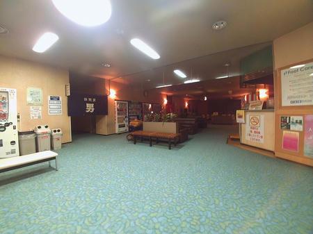 二階休憩所