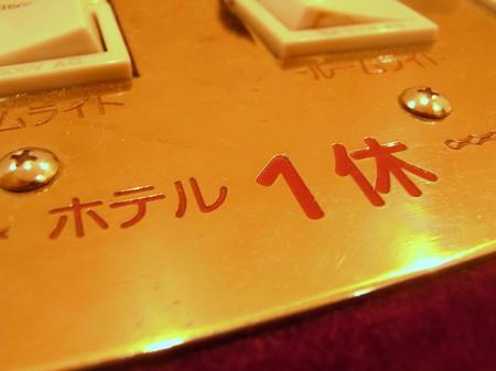 漢字じゃない