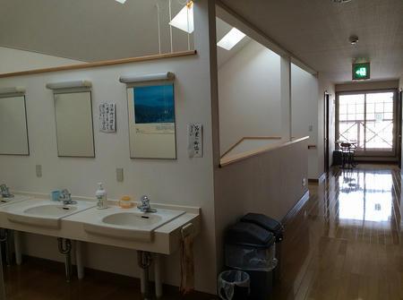 2階共用スペース