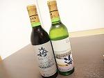 島牧ワイン