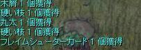 hureimushu-ta-.jpg