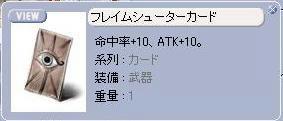 hureimushu-ta-2.jpg