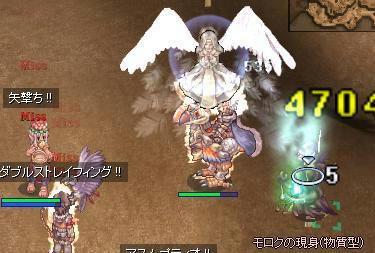 moroku01.jpg