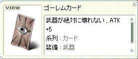 jingi201.jpg