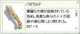jingi202.jpg