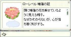 suiren01.jpg
