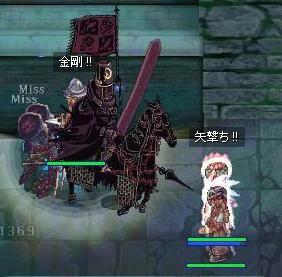 yuurin01.jpg