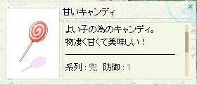 soubi1.jpg