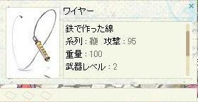soubi2.jpg