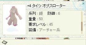 soubi4.jpg