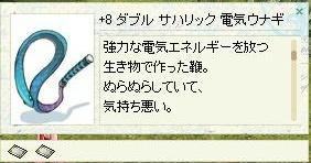 last2.jpg