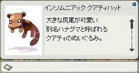 1.5bai5.jpg