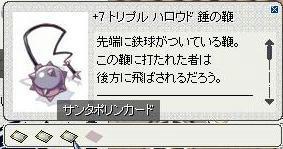 omori1.jpg