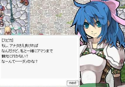 hisashi4.jpg
