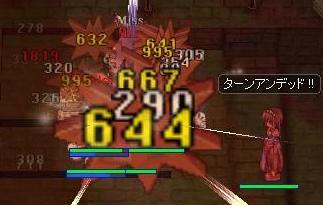 hisashi6.jpg
