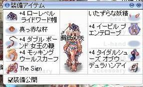 seizon2.jpg