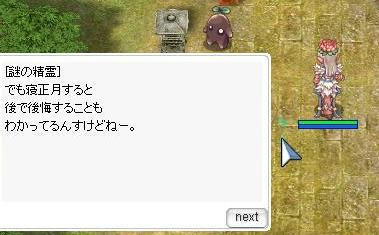 shougatu1.jpg