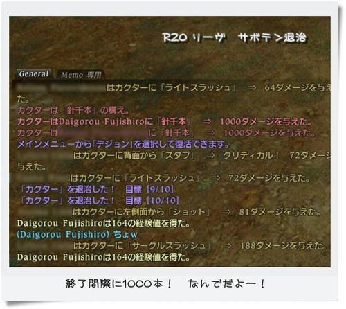 20101006-01.jpg