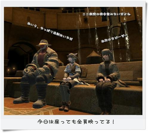 20101010-07.jpg