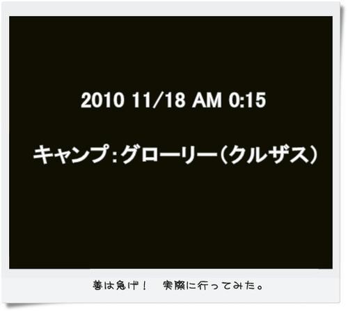 20101118-02.jpg