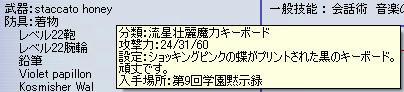 yaebuki.jpg