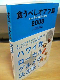 20080222214028.jpg